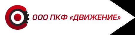 ПФК «Движение»